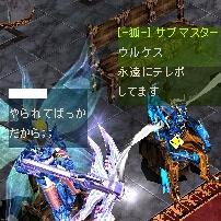 20060222101803.jpg