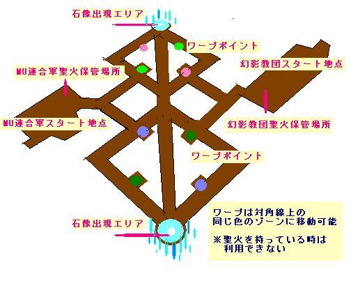 ITmap.jpg