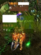 testmaya3.jpg