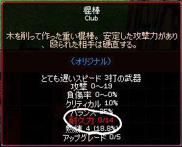 mabinogi_2006_04_13_021.jpg