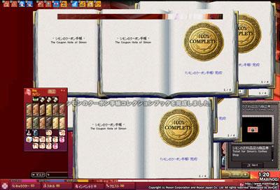 mabinogi_2006_04_14_005.jpg