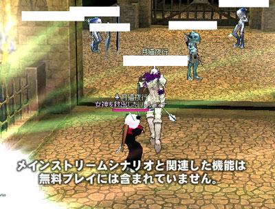 mabinogi_2006_04_14_015.jpg