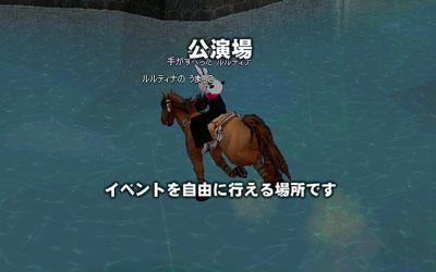 mabinogi_2006_04_15_012.jpg