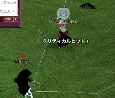 mabinogi_2006_04_16_002.jpg