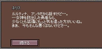 mabinogi_2006_04_16_007.jpg