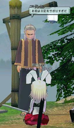 mabinogi_2006_04_23_017.jpg
