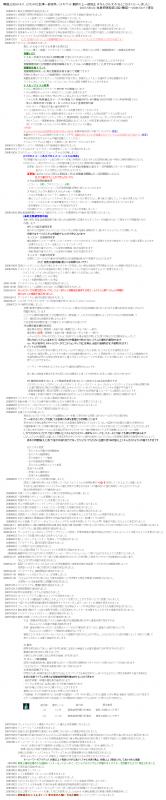 ksro_update.png
