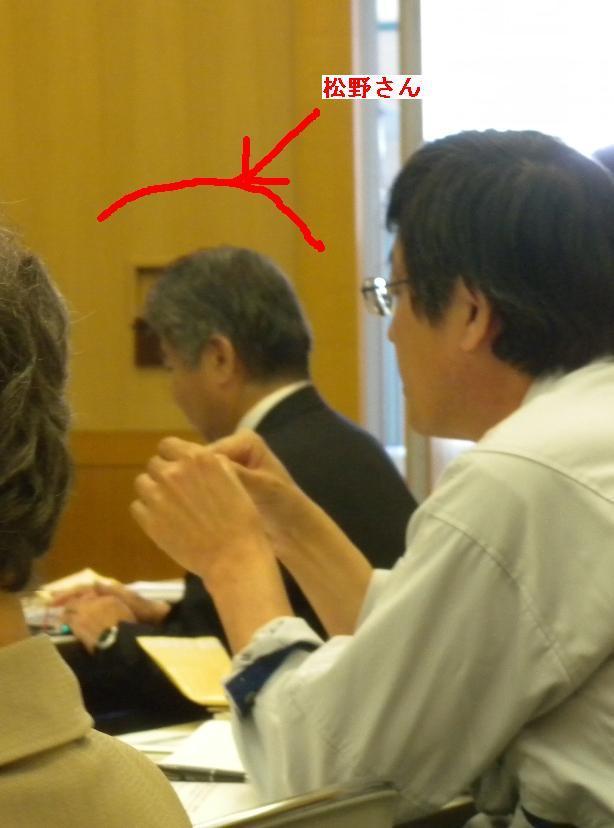 松野誠寛 さん
