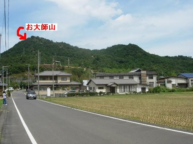 お大師山1