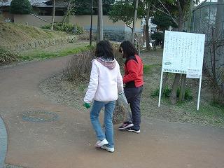 緑水会~にしたかの生徒参加~ 015