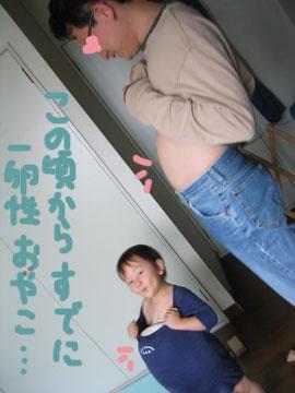 111-1128_IMG.jpg