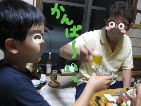 じいじ誕生日2