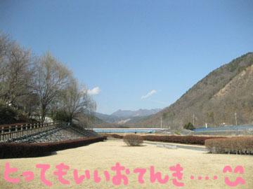 IMG_3439.jpg
