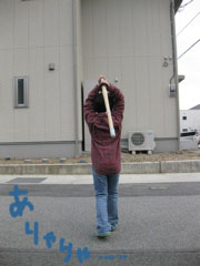 IMG_3978.jpg