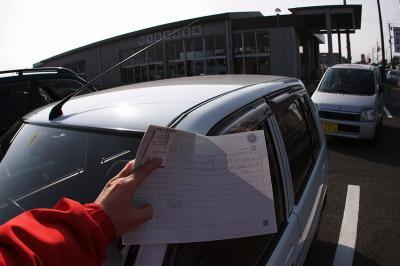 新しい車検証・・・(●^o^●)