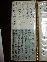 DSCN6589s4.jpg