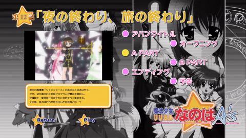 Blu-ray 魔法少女リリカルなのはA's 02