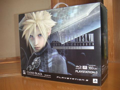 FINAL FANTASY VII ADVENT CHILDREN COMPLETE01