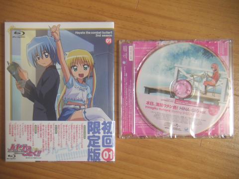 ハヤテのごとく! 2nd Season Blu-ray01 ①