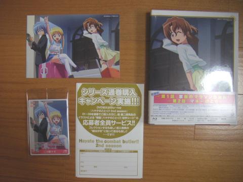ハヤテのごとく! 2nd Season Blu-ray01 ②
