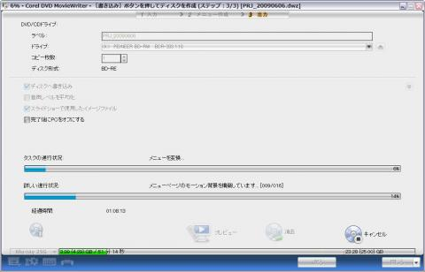 MovieWriter7 01