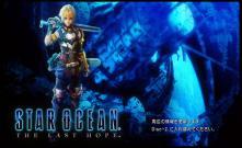 STAR OCEAN 4_01