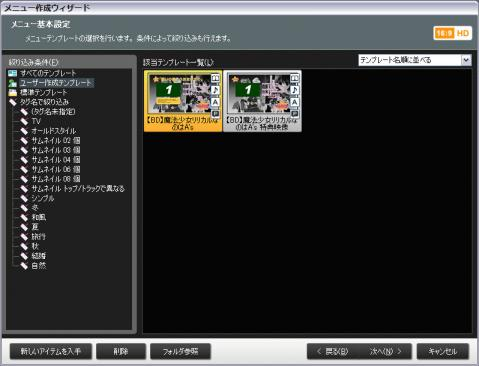 TMPG Authoring Works 4_01