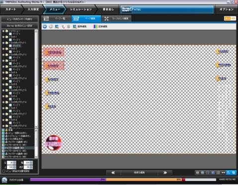 TMPG Authoring Works 4_03