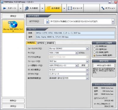 TMPGEnc 4.0 Xpress_01