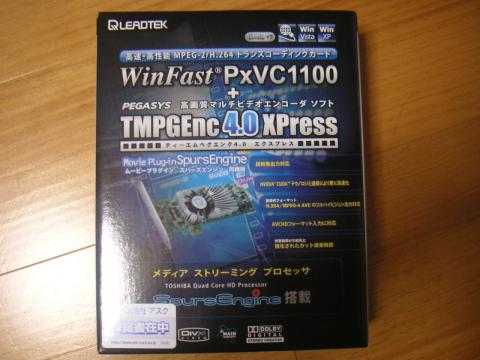 TMPGEnc SpursEngine_01