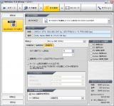 TMPGEnc SpursEngine_04