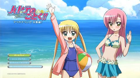 ハヤテのごとく!OVA_Blu-rayキャプ_TOP