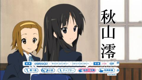 けいおん! Blu-ray #1 ②