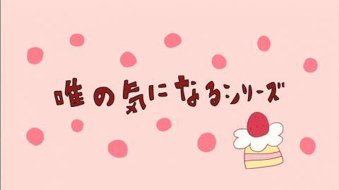 けいおん! Blu-ray #1 ⑩