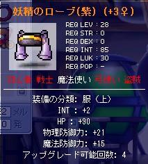 20060201151133.jpg