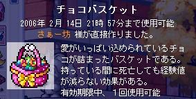 20060210100703.jpg