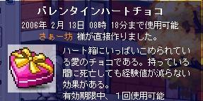 20060210103529.jpg