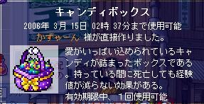 20060310045406.jpg
