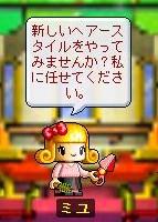 20060401084548.jpg