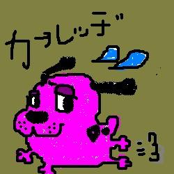 20060407104826.jpg