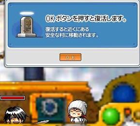 20060430085430.jpg