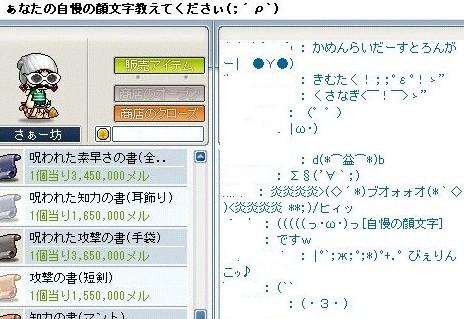 20060522184406.jpg