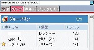 20060525125109.jpg