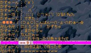 20060618191555.jpg