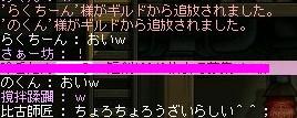 20060624180209.jpg
