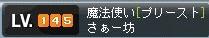 20060628100527.jpg