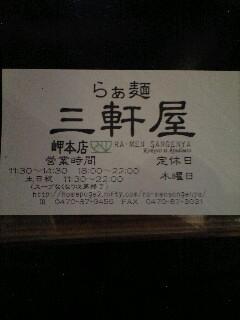 20090329125316