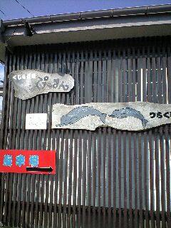 20090401161017