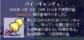 060315-1.jpg