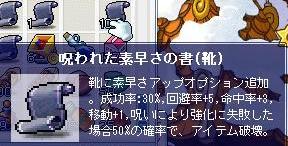060504-5.jpg